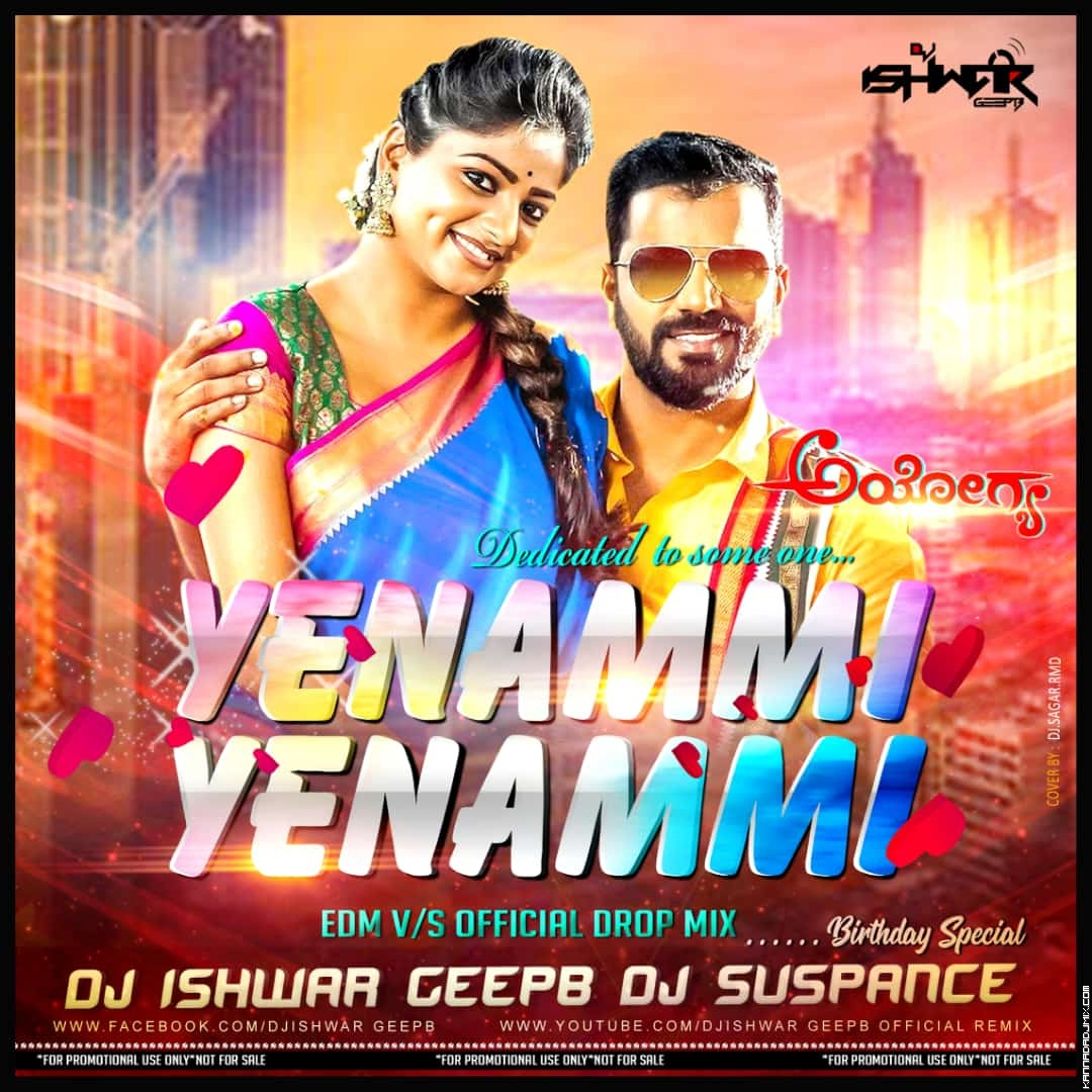 01. YENAMMI IN EDM VS OFFICIAL DROP MIX DJ ISHWAR GeePB AND SUSPANCE.mp3