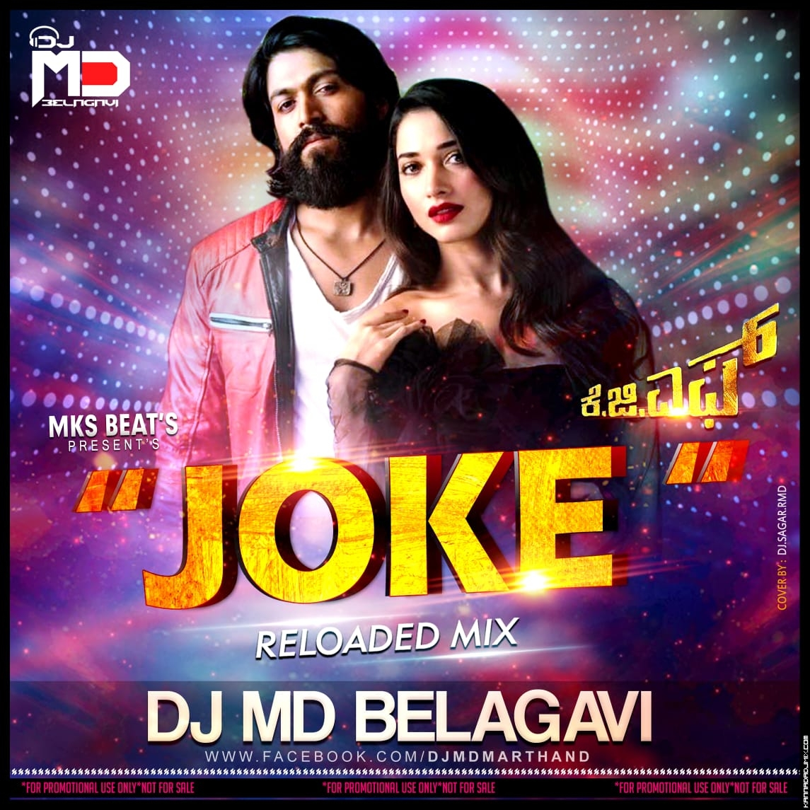 JOKE EDM RELOADED REMIX   [DJ MD BELAGAVI  FT MKS  BEATS].mp3