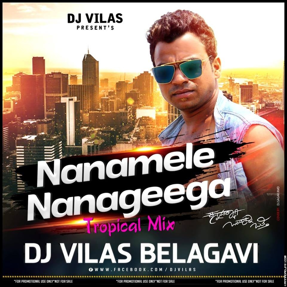 NANA MALE NANAGEEGA DJ VILAS BGM.mp3