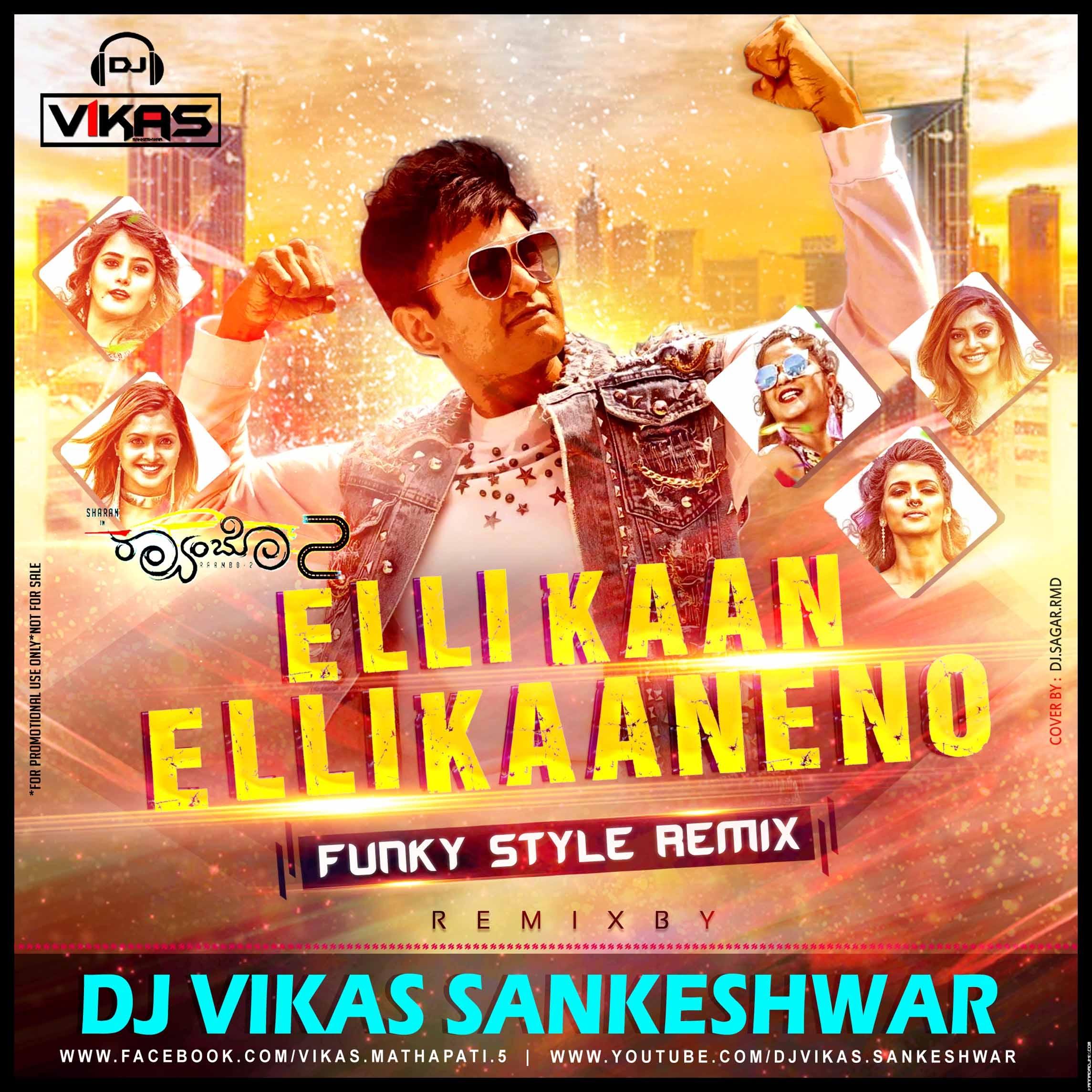 ElliKaan ElliKaaneno ( FuNkY ReMix) - DJ ViKaS Sankeshwar.mp3
