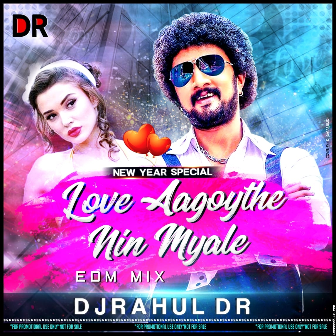 LOVE AAGOYTE NIN MYALE EDM MIX DJ RAHUL DR.mp3