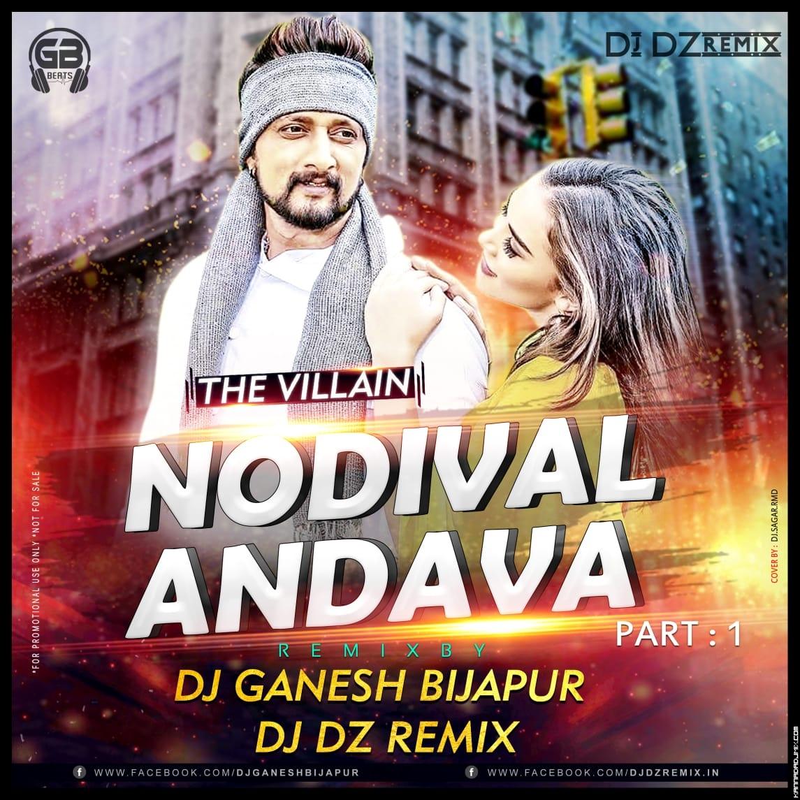 NODIVALANDAVA [THE VILLAIN]  REMIX  DJ GANESH [BIJAPUR] AND DZ REMIX.mp3