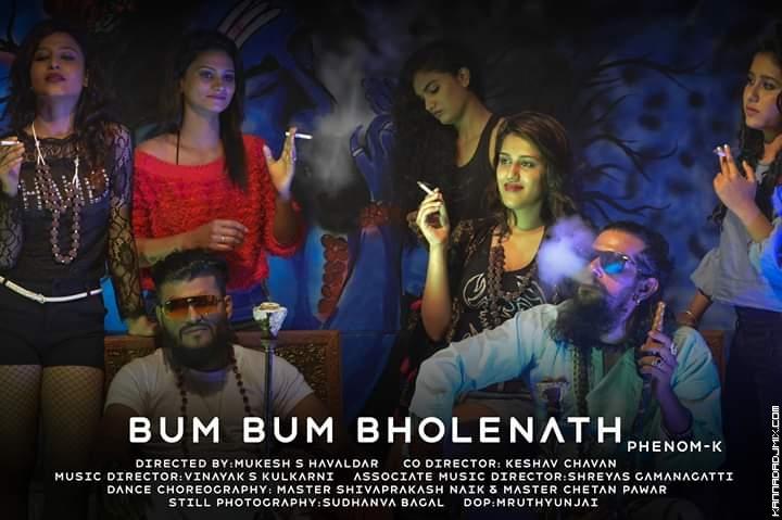 PHENOM-K - Bum Bum Bholenath Kannada (Original) Song.mp3