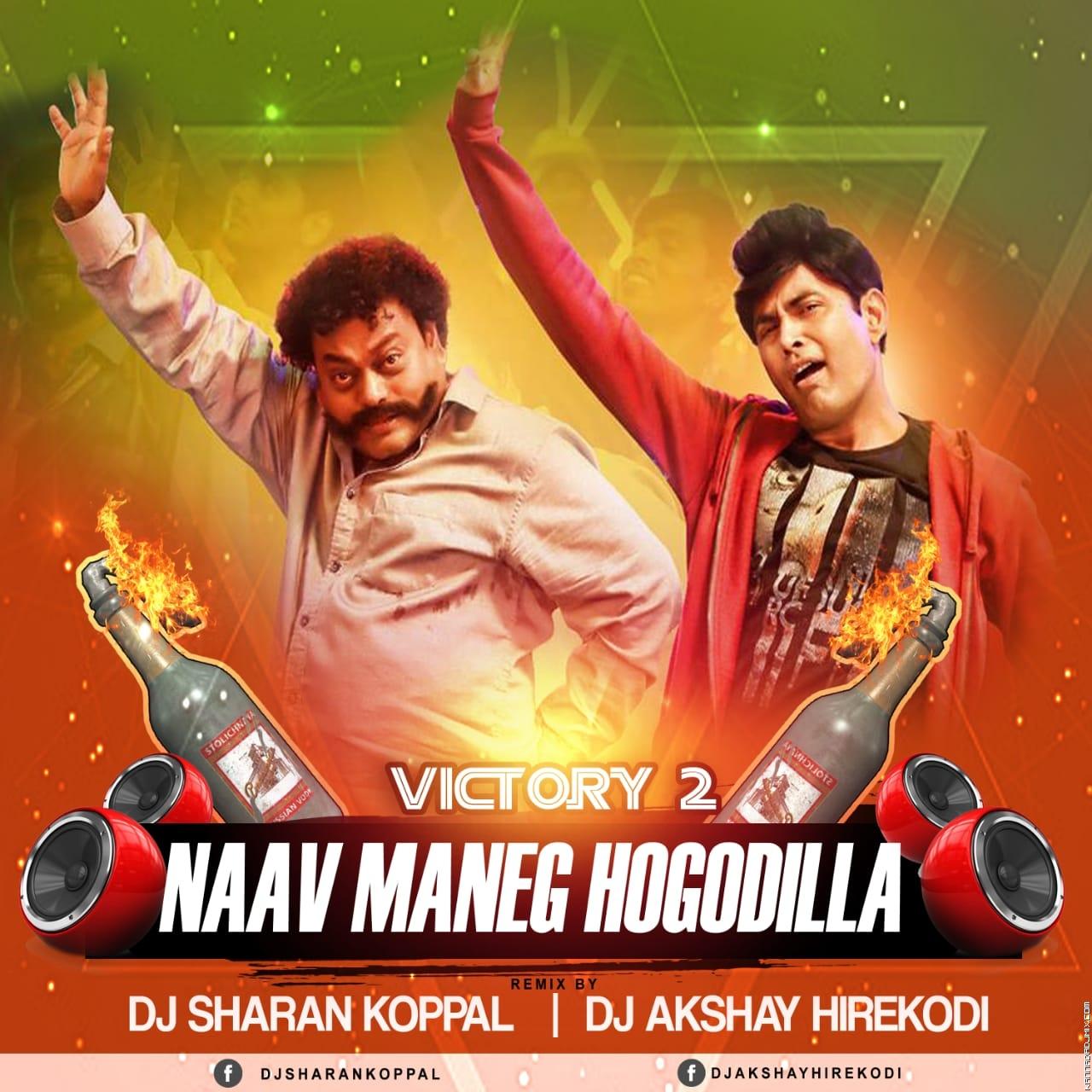 NAAV MANEG HOGODILLA_(VICTORY-2)_REMIX_DJ_SHARAN KOPPAL & _DJ_AKSHAY HIREKODI.mp3