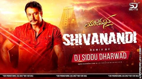 Shivanandi  Yajamana Remix Dj Siddu.mp3