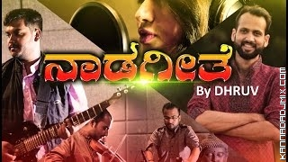 Naada Geethe I Dhruv I 1080 HD Video I Karnataka.mp4