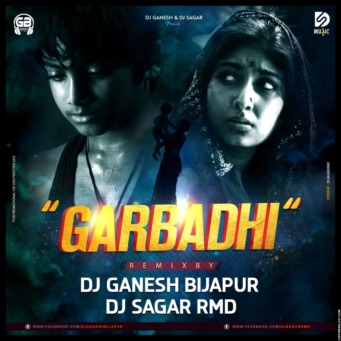 GARBADHI KGF BASS BOOSTED  REMIX DJ GANESH [BIJAPUR] AND DJ SAGAR RMD.mp3