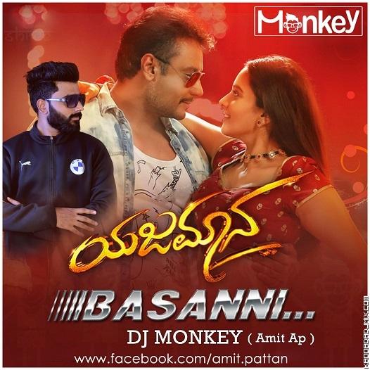 Basanni Electro mix DJ MONKEY ( Amit Ap).mp3