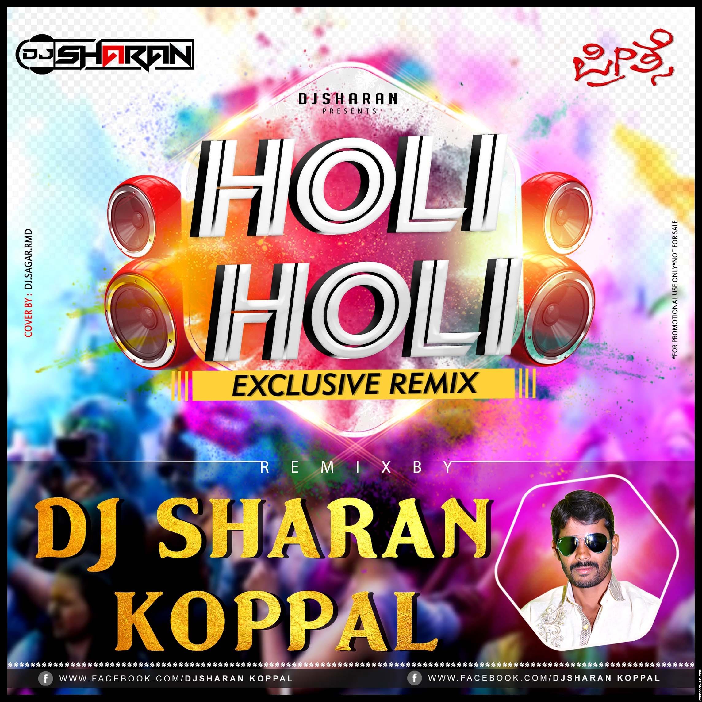 _01._HOLI_HOLI_(PREETSE)_DJ_SHARAN KOPPAL_REMIX.mp3