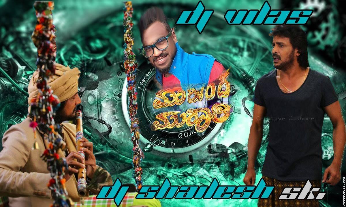 Mukunda-Murari-(Trip Mix)Dj Vilas & Dj shailesh Sk.mp3
