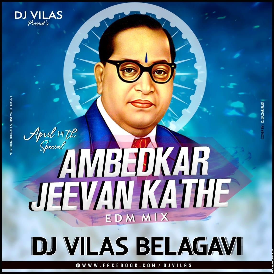DR. Ambedakar  Jeevan kathe _ EDM MIX _DJ VILAS BGM.mp3