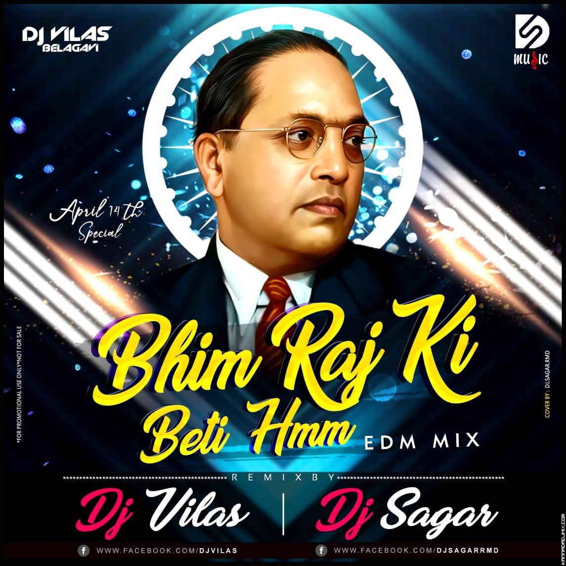 BHIM RAJ KI BETI DJ VILAS BGM  DJ SAGAR RMD.mp3