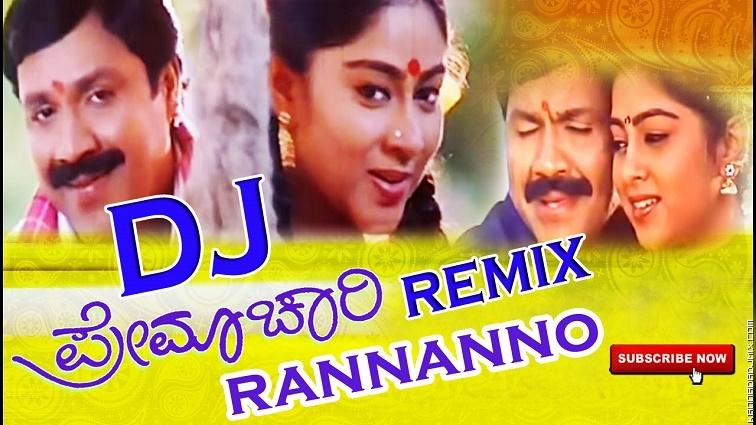 Rannano (Premachari)DJ SIDDU.mp3