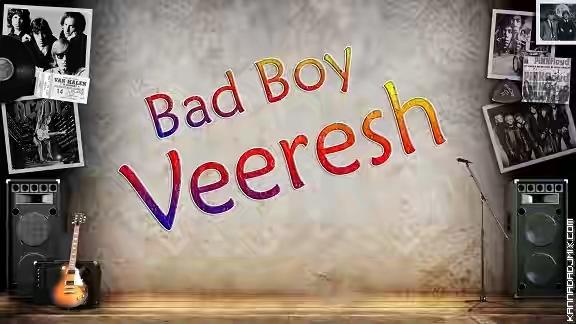 UPPIGINTHA RUCHI (DANCE MIX) BAD BOY VEERESH.mp3