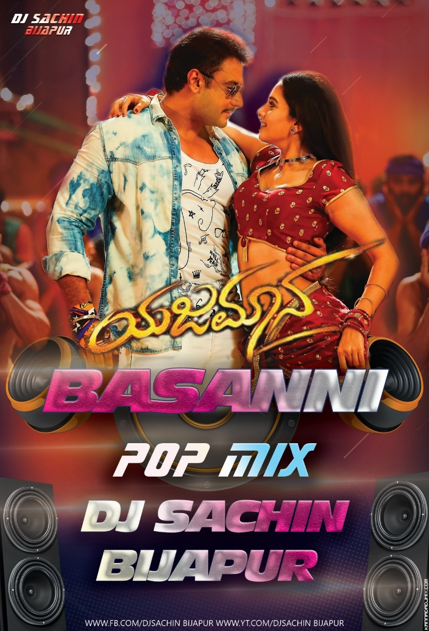 Basanni_Ba_POP REMIX -Dj_Sachin_Bijapur..mp3