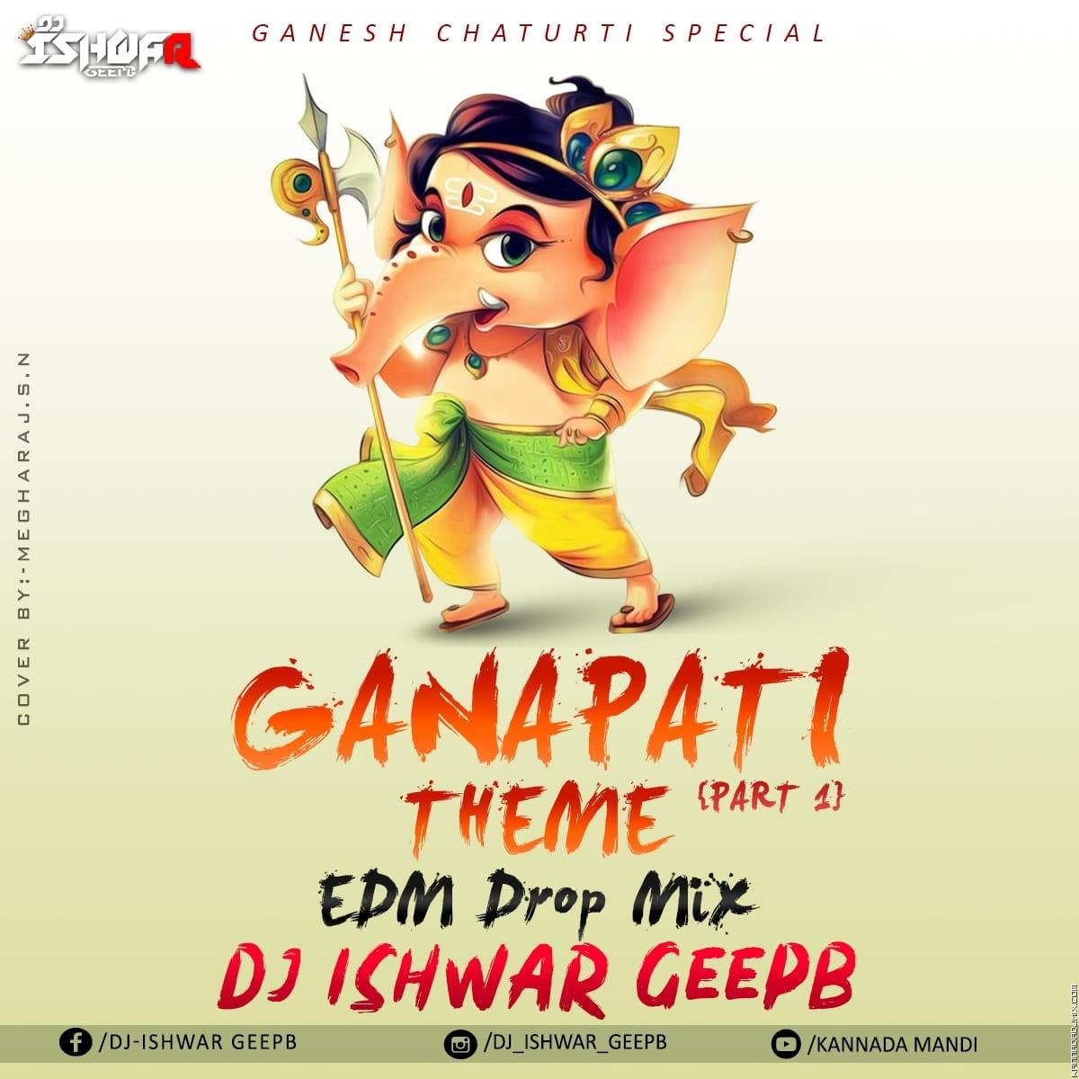 01 GANAPATI THEAM EDM DROP MIX DJ ISHWAR GeePB.mp3