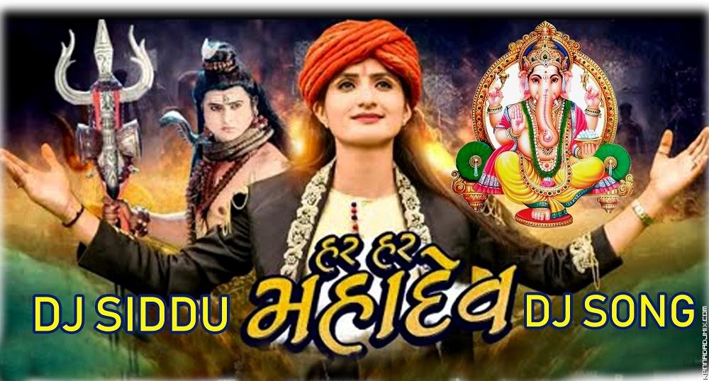 Om  Har Har Mahadev (Dance Vibrate Mixx) Dj  Siddu Dharwad.mp3