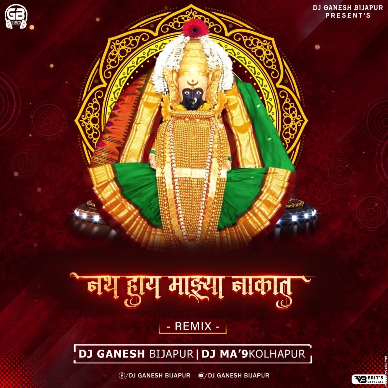 Nath_Aahe_Majhya_Naakat Remix Dj Ganesh Bijapur X Dj Ma 9 Kolhapur..mp3