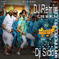 Baaro Pailwan Dj Song Dance Mix Dj Siddu .mp3