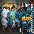 Baaro Pailwan Dj Song Dance Mix Dj Siddu .mp3