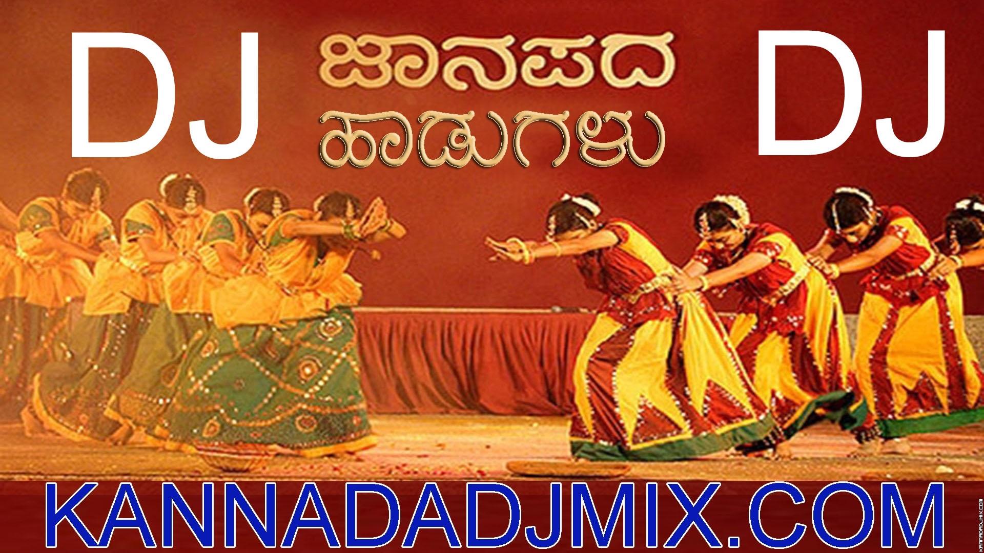 NAMMA HUDGID MYAGINA ONI(ನಮ್ಮ ಹುಡುಗಿದ ಮ್ಯಾಗಿನ ಓಣಿ)JANAPDA DJ SONG  MIX BY DJ GAIBU TDL.mp3