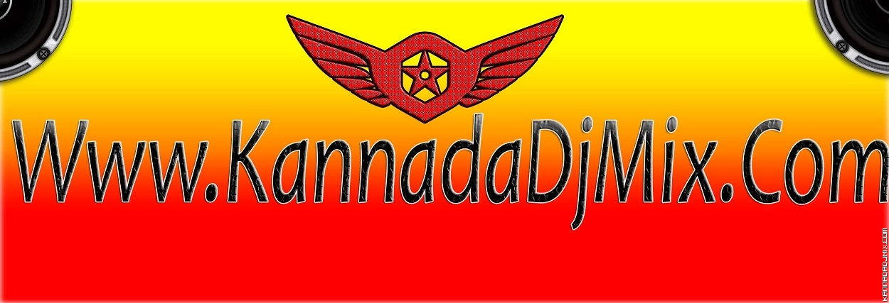 M TV SUBBA LAKSHMIGE (EDM)DJ PRASHANT LONDI B K HALLI.mp3