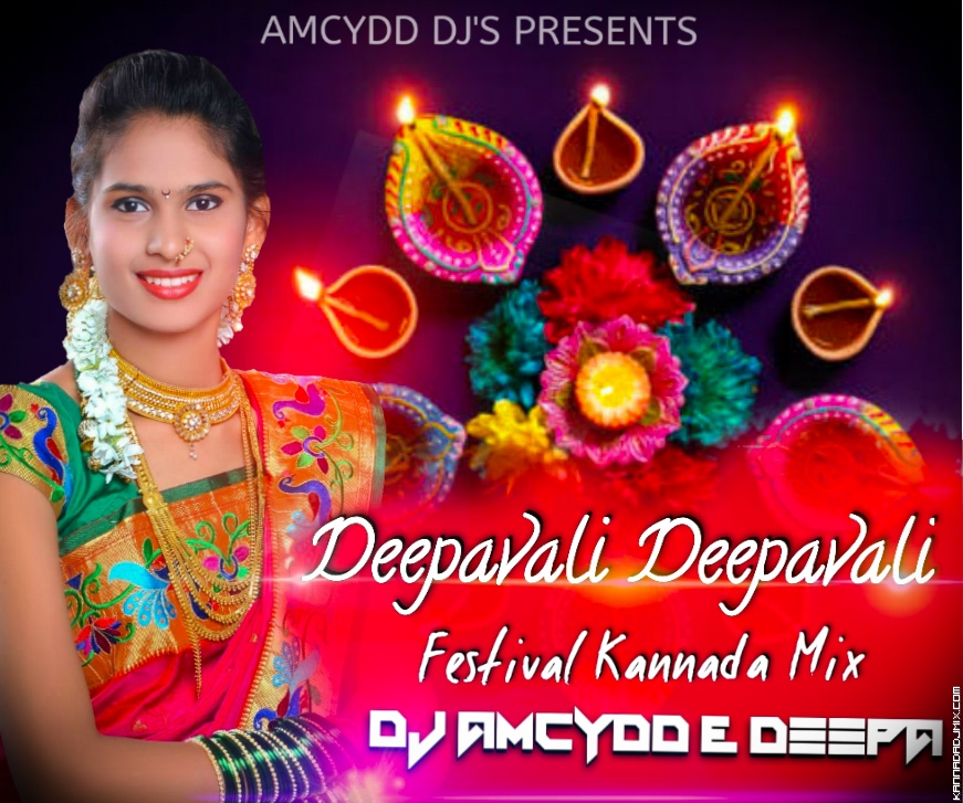 deepavali deepavali Dj Song.mp3
