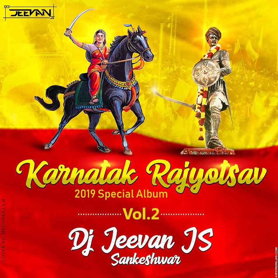 Huttidare In EDM Drop Mix 2k19 Dj Jeevan Js Sankeshwar.mp3