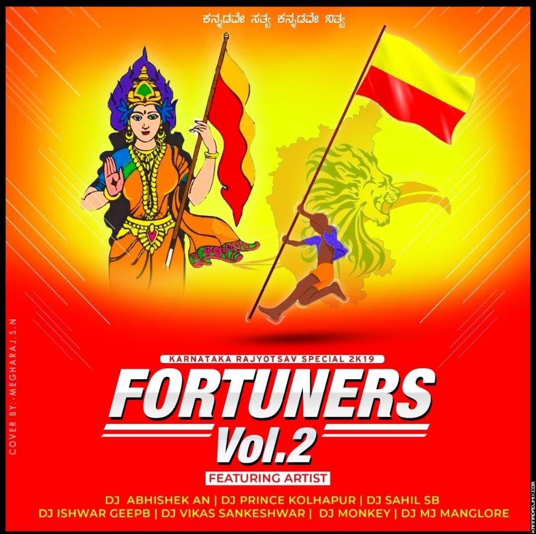 10. Nan Gelati Nan Gelati (Circuit Style)- DJ ViKaS Sankeshwar.mp3