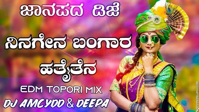 Ninagen Bangar Hattaiten_EDM Topori MiX_DJ Amcydd&Deepa .mp3
