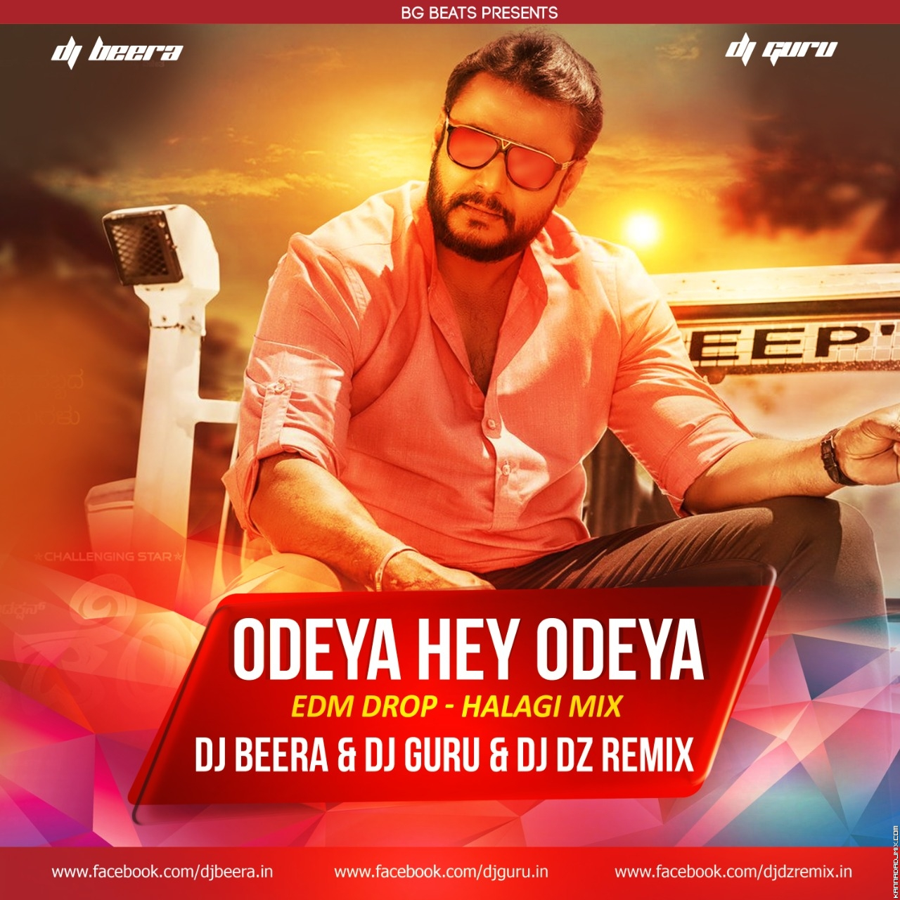 ODEYA HEY ODEYA EDM DROP HALGI MIX DJ BEERA   DJ GURU.mp3