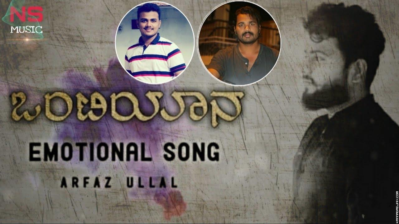 ಒಟಯನ Ontiyaana Emotional Song Arfaz Ullal Venkatesh Marakamdinni Sridhar Ambalagi.mp3