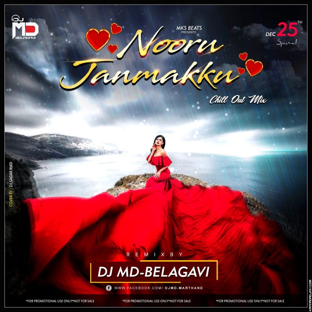 NOORU JANMAKU_CHILL_OUT_REMIX [ MKS PRODUCTION ft. DJ MD BELAGAVI].mp3