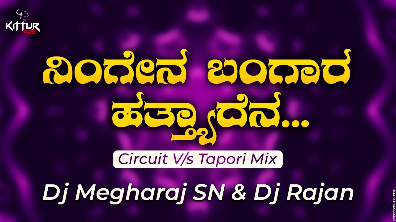 Ningen Bangar Hattyaden Circuit Vs Tapori  Drop Mix Dj Megharaj SN & Dj Rajan.mp3