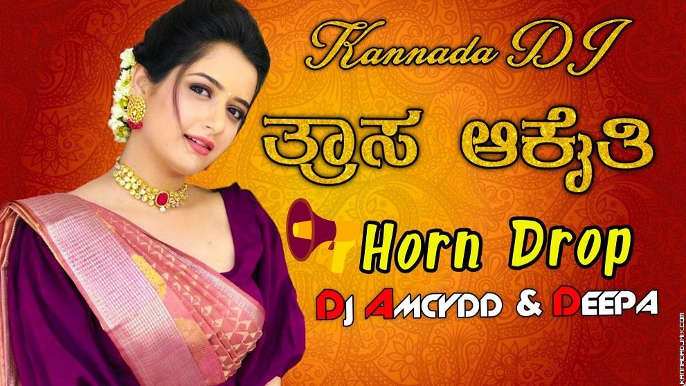 Thraas Aakkaithi_HORN_EDM_TOPORI_MIX DJ AMCYDD & DEEPA.mp3