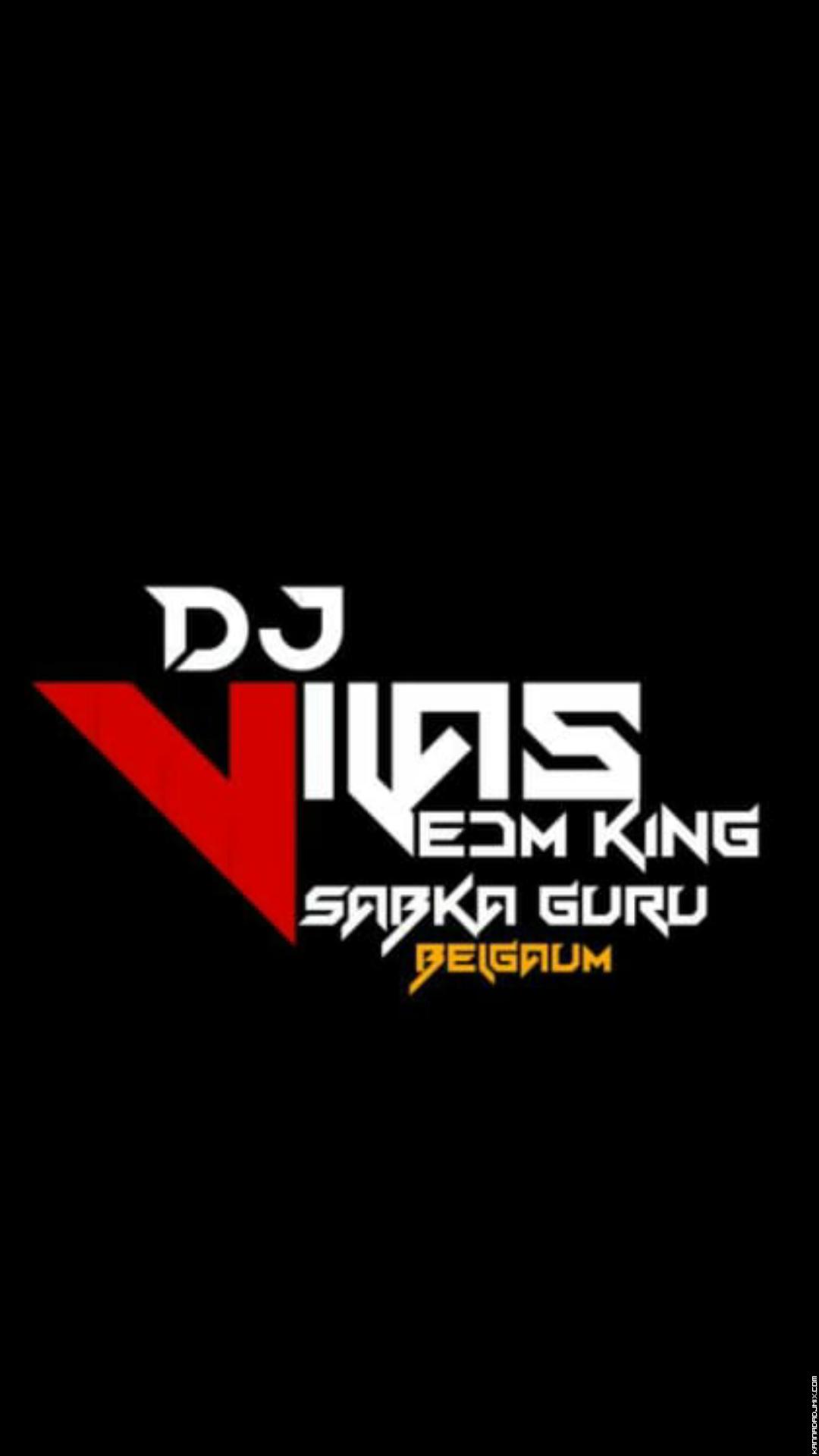 BANAYENGE MANDIR...EDM MIX (DJ VILAS BGM ).mp3