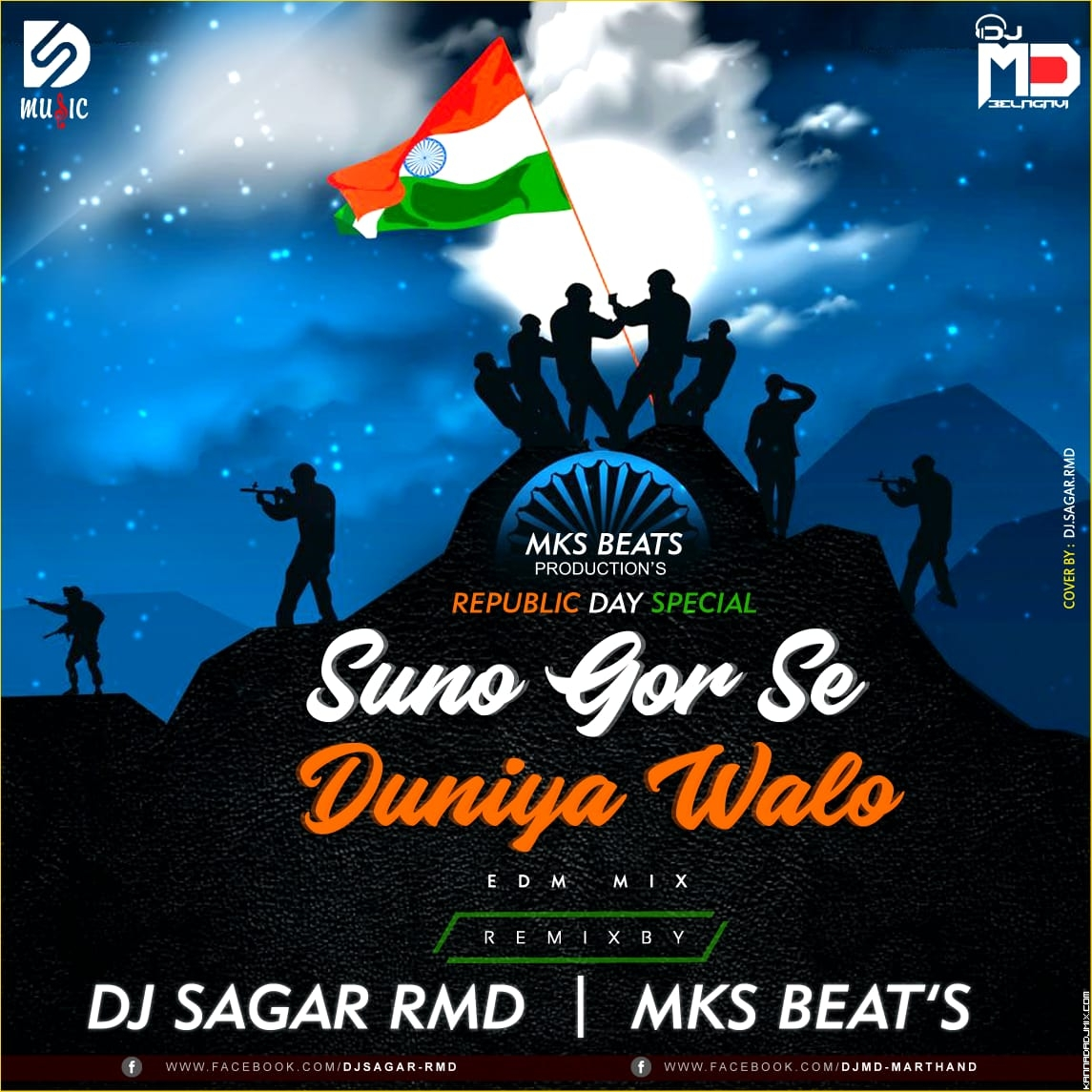 SUNO GOR SE DUNIYA WALO EDM DROP REMIX [ MKS BEATS PRODUCTION x DJ SAGAR RMD ].mp3