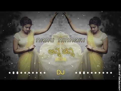 Nanu Ninnaki DJ ANIL UK Janapada SonG.mp3