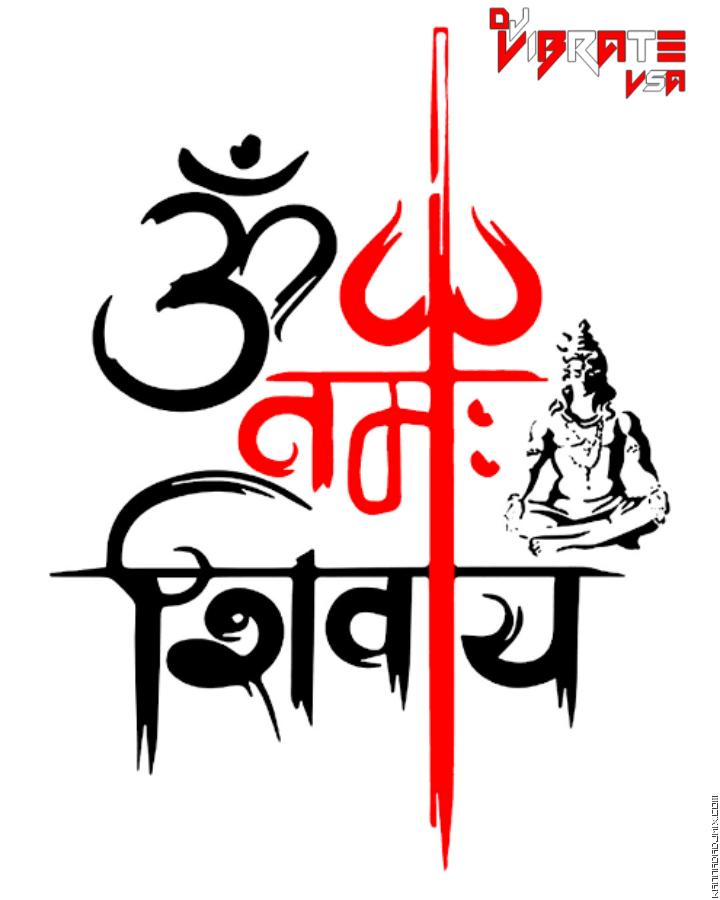 Om_Namashivaya Old_Is_Gold__EDM_Mix_Dj_Vibrate_VSA.mp3