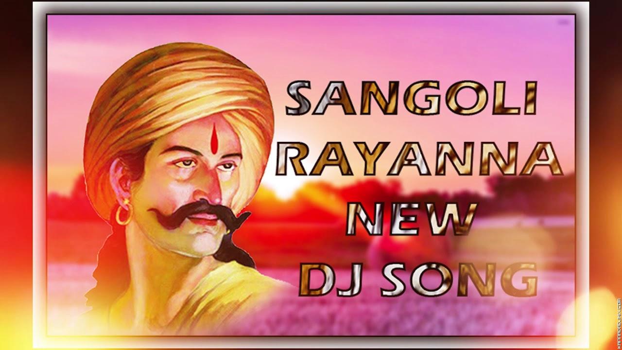 Sangoli Rayanna New Dj Song New Janapada Dj SongGaibu Gani New Song Dj Arvind Umarani.mp3