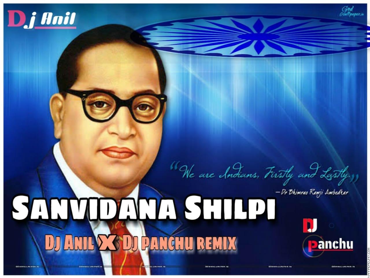 Sanveedana Shilpi Remix Dj Panchu X Dj Anil.mp3