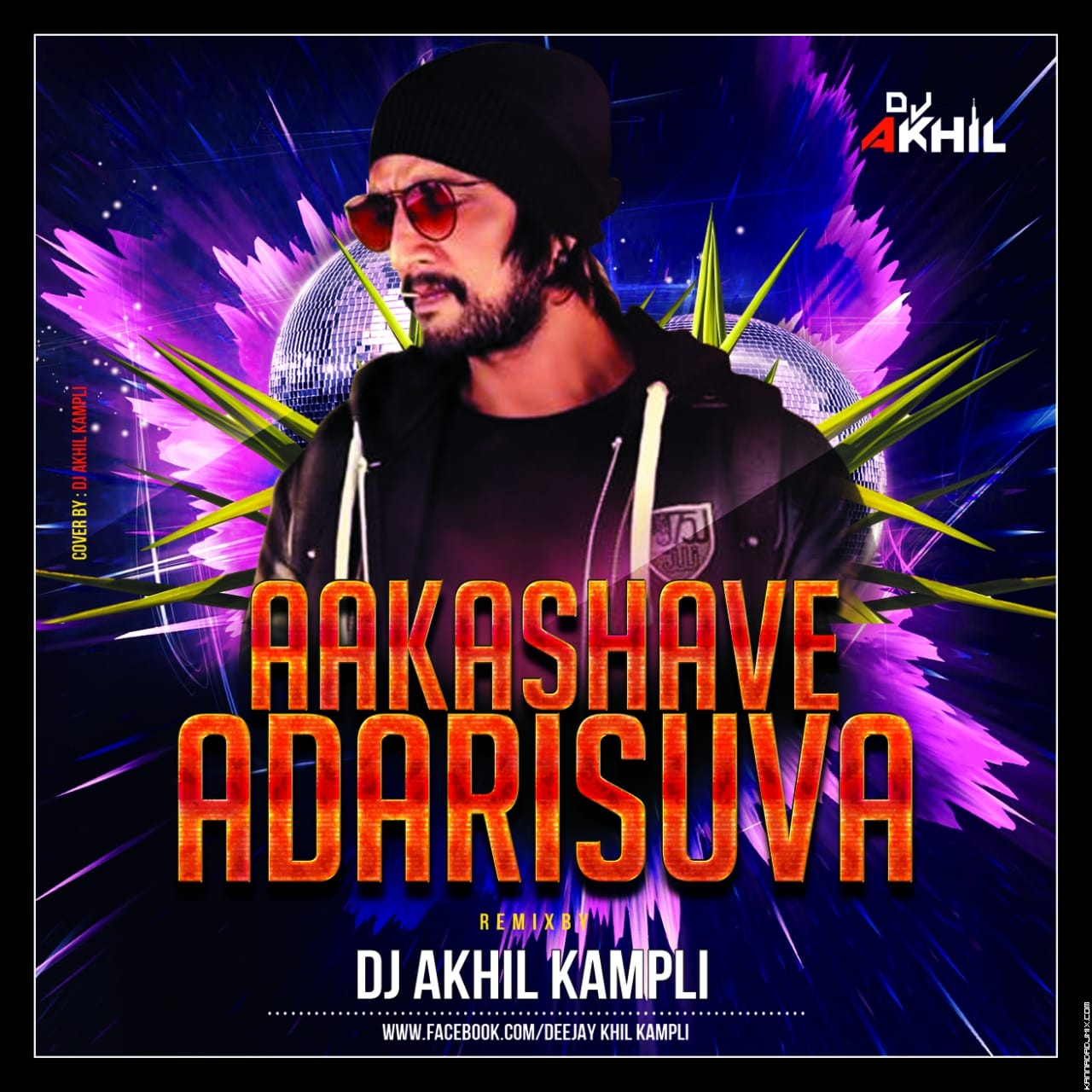 Aaakashane Adarisuva(Kotigobba 3) Drop Mix DJ AKHIL KMP.mp3