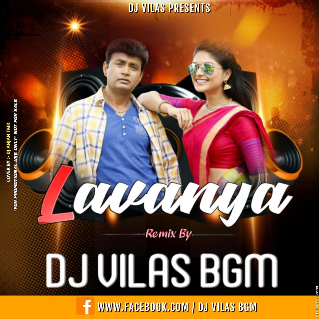 LAVANYA KAI KOTTBITTA REMIX BY DJ VILAS.mp3