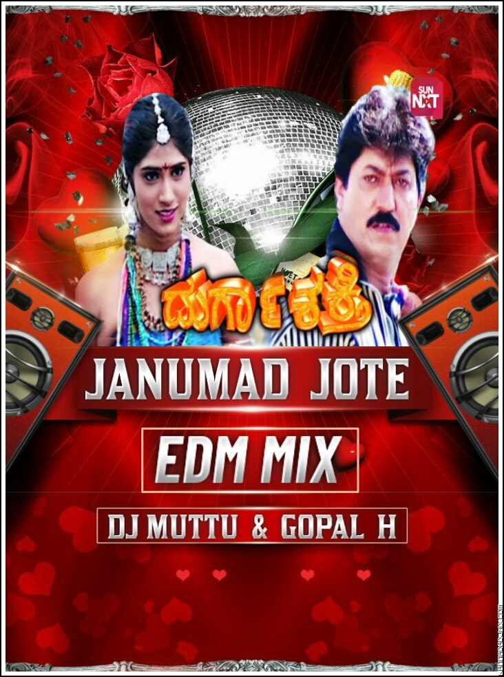 JANUMADA JOTE EDM MIX DJ GOPAL HADAGINAL.mp3