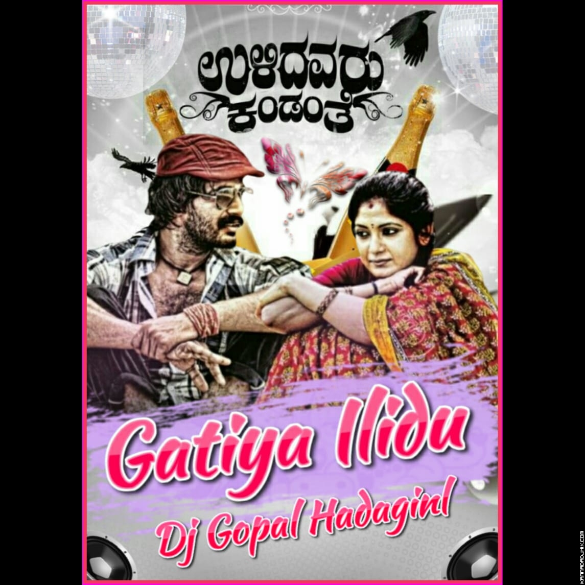 GATIYA_ILIDU_REMIX_DJ_GOPAL_HADAGINAL.mp3