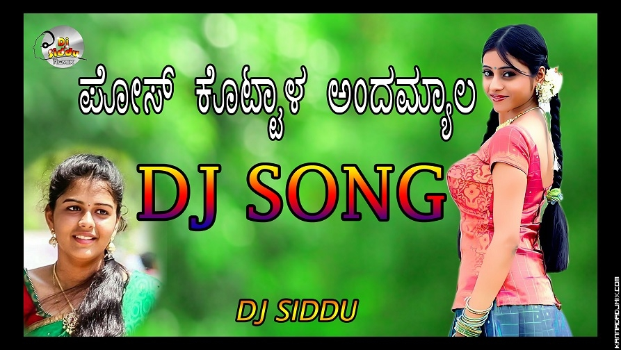 POSE KOTTAL ANDMYAL Dj Siddu.mp3
