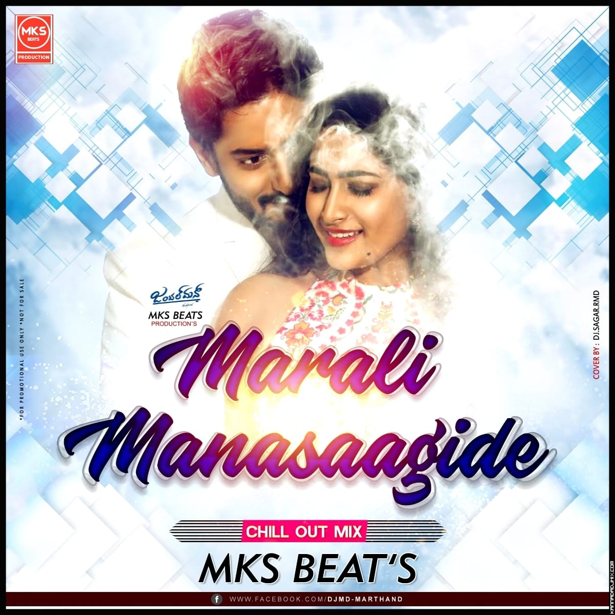 Marali Manasaagide Chillout Remix   Mks Beats Production .mp3