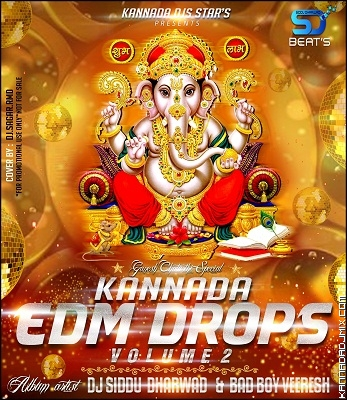 KANNADA%20EDM%20DROPS%20VOL%202.zip