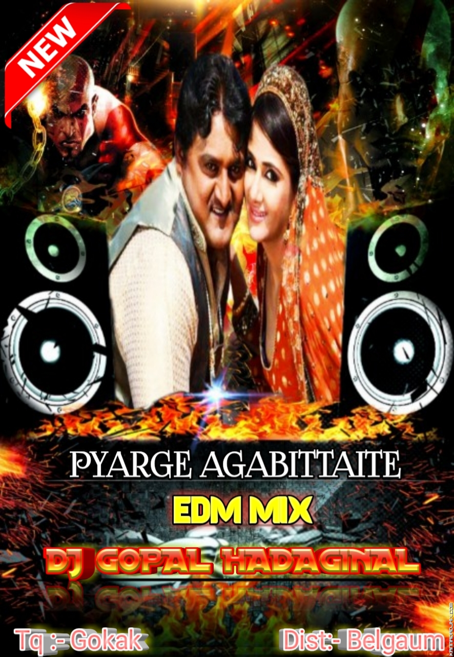 PYARGE AGBITTAITE EDM MIX FINEL MIX DJ GOPAL.mp3