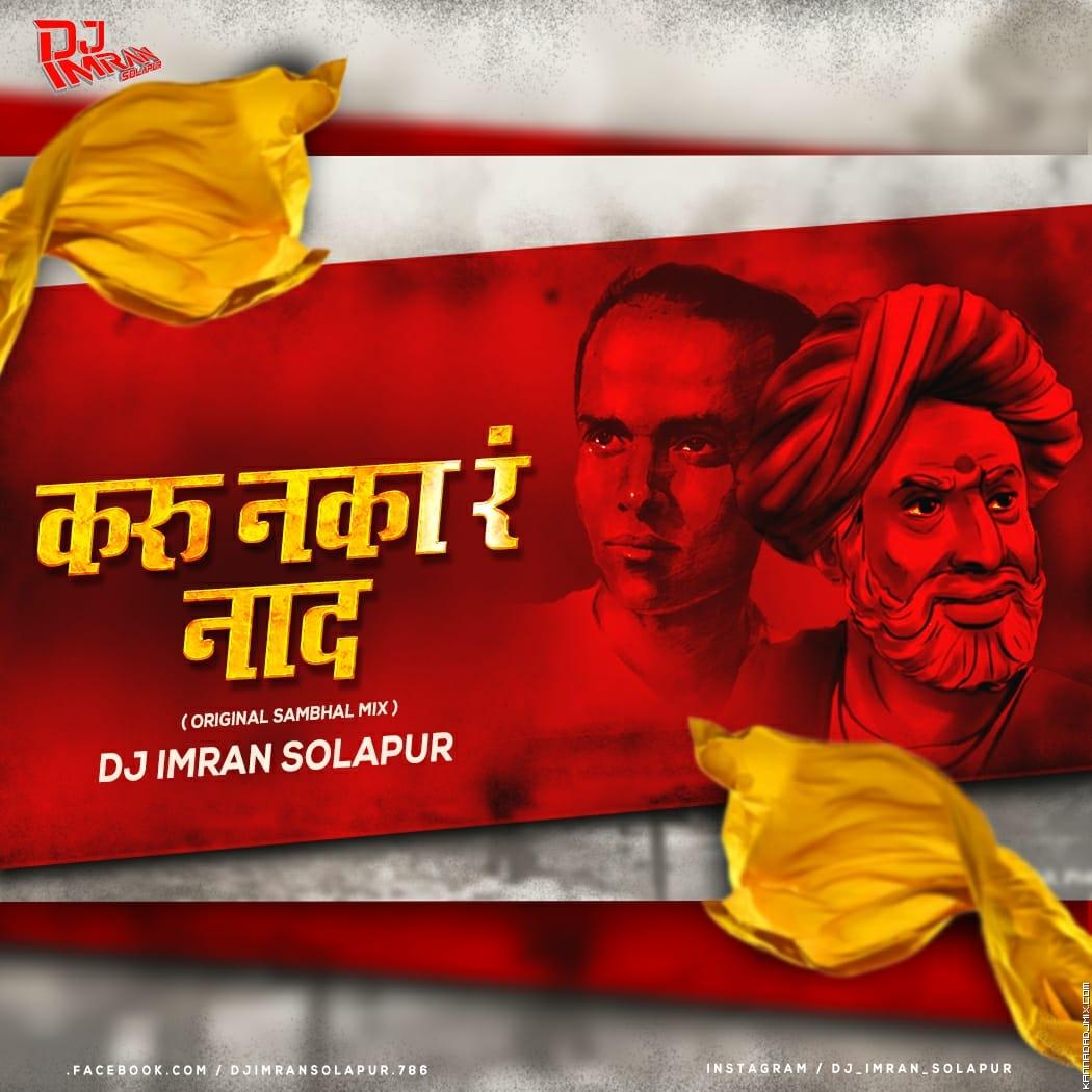 Karu Naka R Naad ( Original Sambhal Mix 2020 ) DJ Imran Solapur.mp3